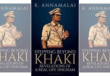 Stepping Beyond Khaki : Revelations of a Real-Life Singham by K. Annamalai