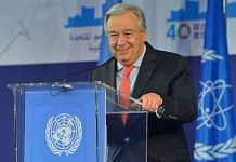 File photo of Antonio Guterres