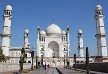 (Representational image) The Bibi Ka Maqbara, a 17th century Mughal-era monument in Aurangabad | wikimedia commons