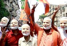 File photo of BJP supporters in West Bengal | ANI