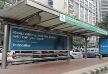 One of the new Truecaller ads at a bus stand on Delhi's Barakhamba Road | Credit: Truecaller