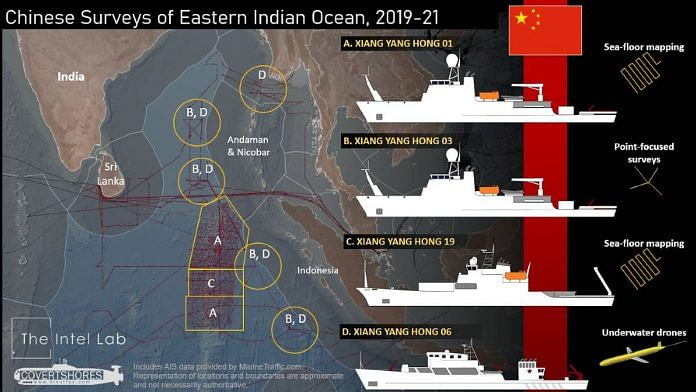 Satellite catches Chinese survey ship mapping seabed in eastern Indian Ocean