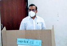 File photo of Maharashtra's health minister Rajesh Tope | Twitter/@rajeshtope11