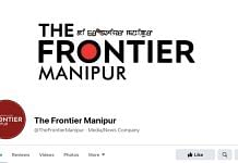 The Frontier Manipur | Facebook