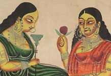 A Kalighat Pat painting showing a worker bringing a hookah to a woman, c. 1800 | Wikimedia Commons