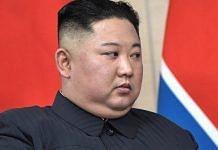 File photo of Kim Jong Un