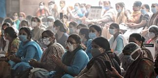 MCD doctors and other staff during a protest at Civic center, in New Delhi over salary dues, in November 2020   ANI