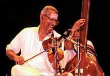 Violin maestro M.S. Gopalakrishnan | YouTube