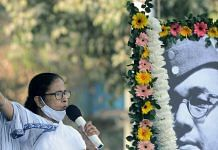 West Bengal Chief Minister Mamata Banerjee addresses during the inauguration of the celebration rally on 125th birth anniversary of Netaji Subhas Chandra Bose, in Kolkata on Saturday | ANI