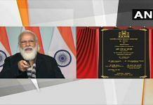Prime Minister Narendra Modi lays the foundation stone for the permanent campus of IIM-Sambalpur, Odisha, through video conferencing   ANI