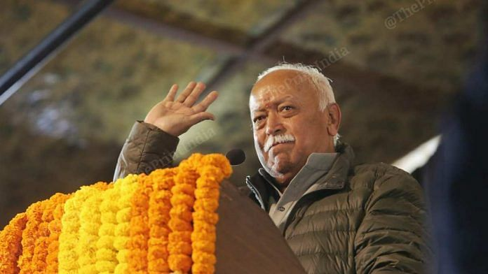 Citizens should read Constitution's Preamble on Republic Day, says RSS chief Mohan Bhagwat