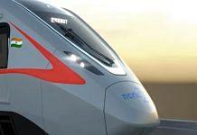 A digital model of an RRTS train