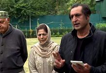 File image of Peoples Conference leader Sajad Lone (R) with Mehbooba Mufti of the PDP and Farooq Abdullah of the NC, who remain a part of the PAGD   ANI