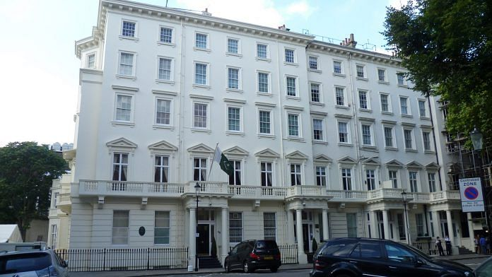 The High Commission for Pakistan in London | Wikimedia