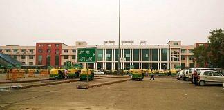 File image of New Delhi Railway Station | Commons