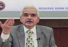 File Photo of RBI Governor Shaktikanta Das