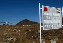 India-China border | Representational image | ANI
