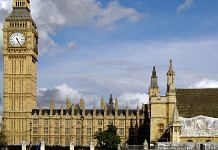 The Westminster Palace in London
