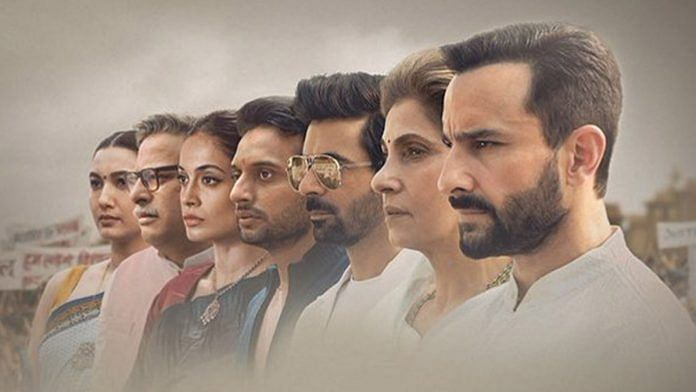 A poster of the web series Tandav | Twitter | @PrimeVideoIN