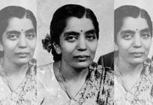 File photo of Savita Ambedkar via Wikipedia