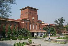 Delhi University Arts Faculty | Representational image: Commons