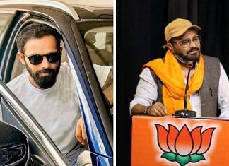 Hanuma Vihari and Babul Supriyo | Twitter