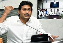 A file photo of Andhra Pradesh Chief Minister Y.S. Jagan Mohan Reddy. | Photo: ANI