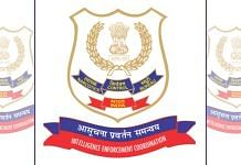 Narcotics Control Bureau (NCB) logo. | Photo: Facebook/NCB India