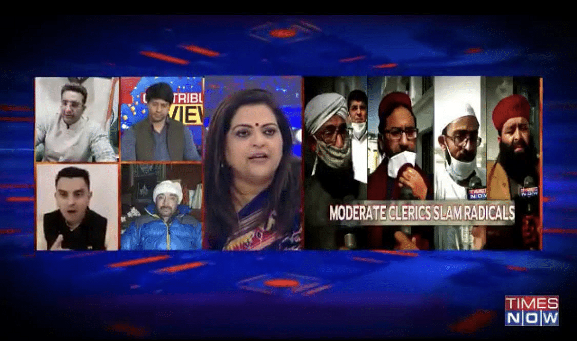 A screengrab of Times Now | YouTube
