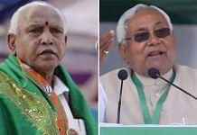 Karnataka CM B.S. Yediyurappa and Bihar CM Nitish Kumar | ANI and Twitter