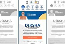 The Diksha platform was launched in 2017
