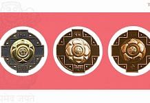 There are 119 Padma awardees this year | ThePrint