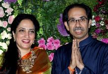 A file photo of Maharashtra Chief Minister Uddhav Thackeray and his wife and Saamana editor Rashmi Thackeray. | Photo: ANI