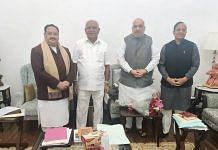 Union Home Minister Amit Shah along with BJP National President JP Nadda, Karnatak Chief Minister BS Yediyurappa, and BJP Karnataka in-charge Arun Singh during a meeting, in New Delhi, Sunday, Jan. 10, 2021. | PTI
