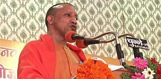 File photo of Uttar Pradesh Chief Minister Yogi Adityanath.   Photo: ANI