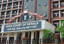 File photo of Kerala High Court
