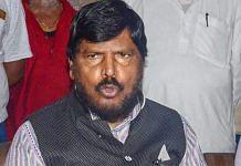File image of Union Minister Ramdas Athawale   PTI