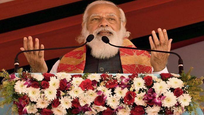 PM Narendra Modi addresses a rally at Sonitpur, Assam, Sunday | ANI