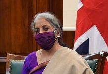 Finance Minister Nirmala Sitharaman at North Block in New Delhi, on 5 February 2021