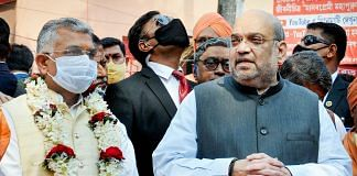 Union Home Minister Amit Shah with West Bengal BJP State President Dilip Ghosh during his two-day visit to West Bengal   PTI