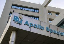 An Apollo Speciality Hospital, operated by Apollo Hospitals Enterprises Ltd., stands in the Vanagaram area of Chennai, India | Dhiraj Singh | Bloomberg