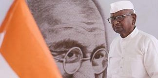 File photo of Anna Hazare | PTI