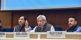 Chief Election Commissioner Sunil Arora releases election dates for five states/UTs at a press conference in New Delhi on February 26 2021 | Manvender Vashist | PTI