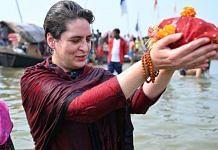 Congress leader Priyanka Gandhi taking a holy dip in Sangam   Twitter