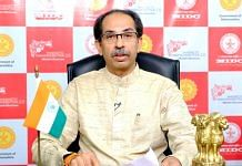 File photo of Maharashtra CM Uddhav Thackeray | Twitter