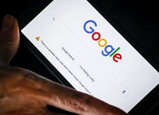 Google Search Engine | David Gray | Bloomberg