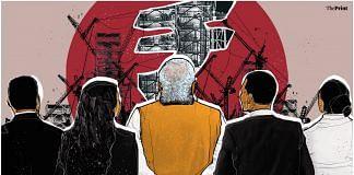 Illustration by Soham Sen