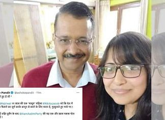 The image of Arvind Kejriwal with an AAP supporter that was shared with a fake claim | Photo: Twitter