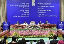 PM Narendra Modi addressing the Inaugural Session of Assistant Secretaries (IAS Officers of 2017 batch), in New Delhi, 2019 | PIB