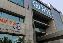 File photo of NSE building in Mumbai | Photo: Dhiraj Singh | Bloomberg